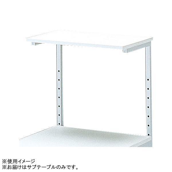 【送料無料】サンワサプライ サブテーブル SPS-060ST SPS-060ST