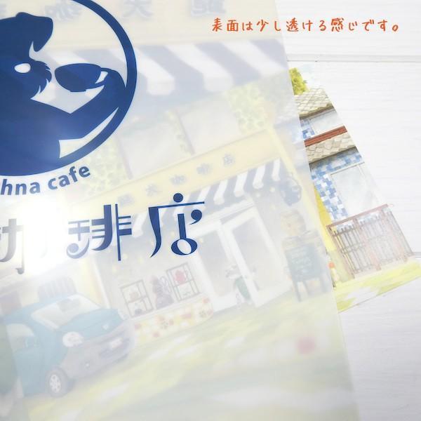クリアホルダー〈オリジナルデザイン〉 髭犬珈琲店〈ミニチュアシュナウザー〉〈カフェ〉 ミニシュナ兄弟|kyoto-bunguya|04