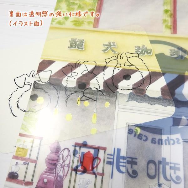 クリアホルダー〈オリジナルデザイン〉 髭犬珈琲店〈ミニチュアシュナウザー〉〈カフェ〉 ミニシュナ兄弟|kyoto-bunguya|05