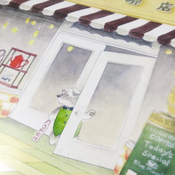 クリアホルダー〈オリジナルデザイン〉 髭犬珈琲店〈ミニチュアシュナウザー〉〈カフェ〉 ミニシュナ兄弟|kyoto-bunguya|06