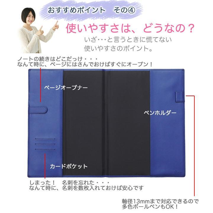 市販のノートが特別な1冊に変身!ノートカバー A4サイズ用 薄手のノートなら2冊使いも可能 本革調・合成皮革製 kyoto-bunguya 12