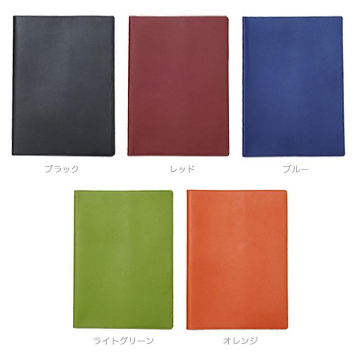 市販のノートが特別な1冊に変身!ノートカバー A4サイズ用 薄手のノートなら2冊使いも可能 本革調・合成皮革製 kyoto-bunguya 03