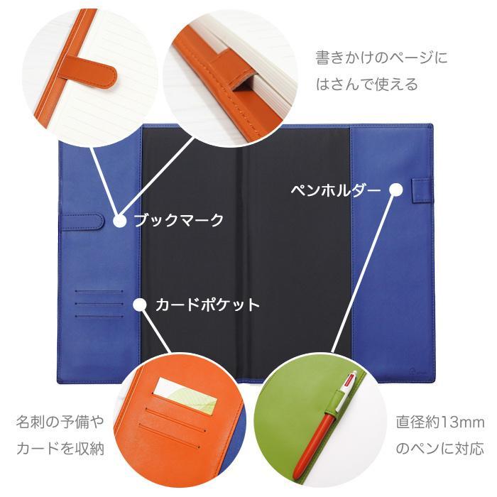 市販のノートが特別な1冊に変身!ノートカバー A4サイズ用 薄手のノートなら2冊使いも可能 本革調・合成皮革製 kyoto-bunguya 04