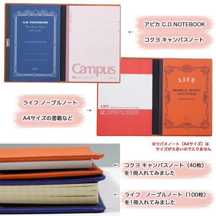 市販のノートが特別な1冊に変身!ノートカバー A4サイズ用 薄手のノートなら2冊使いも可能 本革調・合成皮革製 kyoto-bunguya 05