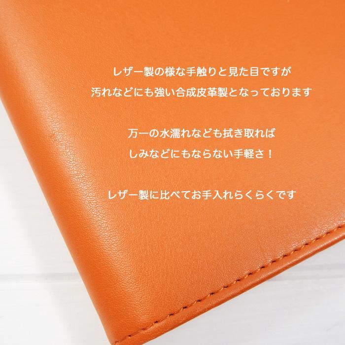 市販のノートが特別な1冊に変身!ノートカバー A4サイズ用 薄手のノートなら2冊使いも可能 本革調・合成皮革製 kyoto-bunguya 07
