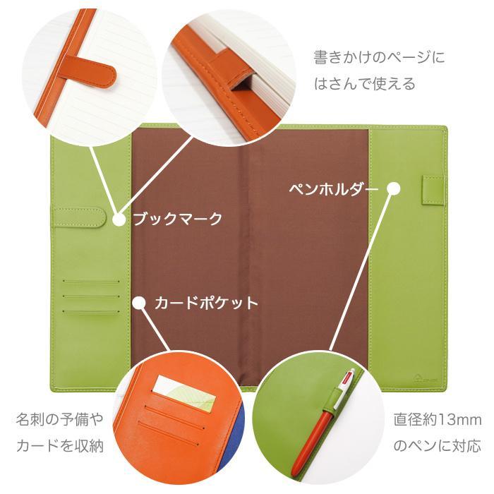 市販のノートが特別な1冊に変身!ノートカバー B5サイズ用 薄手のノートなら2冊使いも可能 本革調・合成皮革製|kyoto-bunguya|04