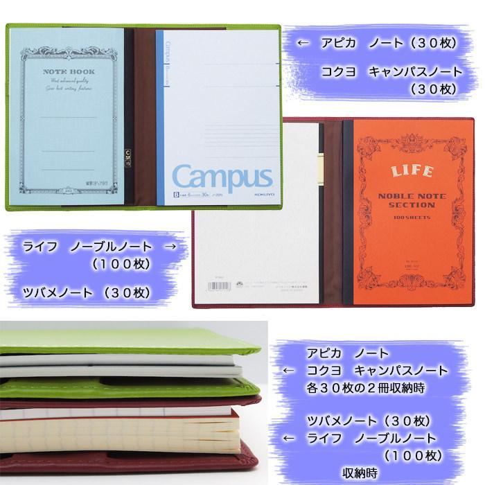 市販のノートが特別な1冊に変身!ノートカバー B5サイズ用 薄手のノートなら2冊使いも可能 本革調・合成皮革製|kyoto-bunguya|05