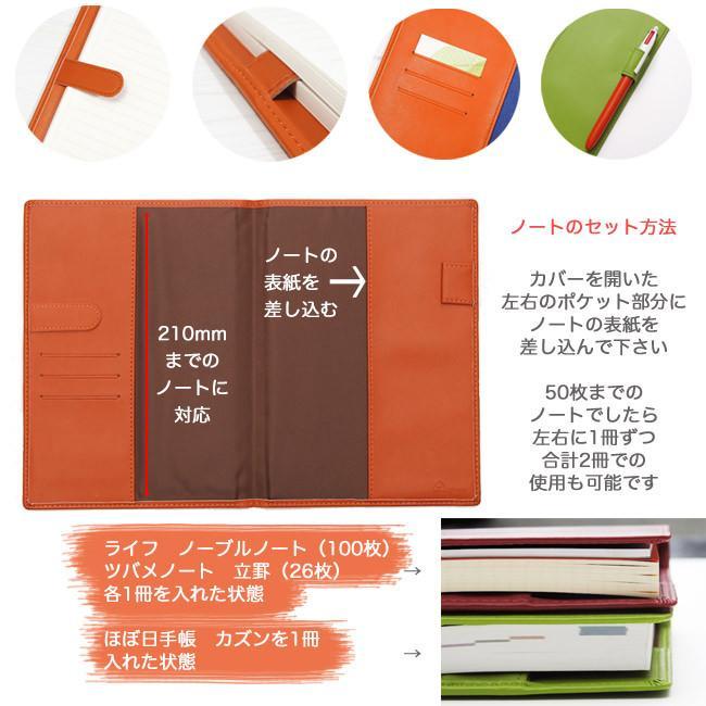 市販のノートが特別な1冊に変身!ノートカバー A5サイズ用 薄手のノートなら2冊使いも可能 本革調・合成皮革製 翌日発送|kyoto-bunguya|12