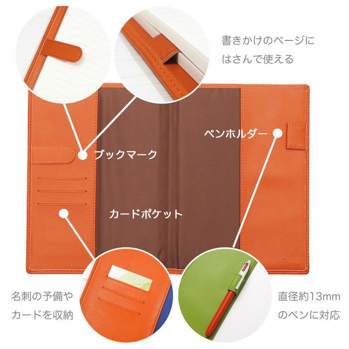 市販のノートが特別な1冊に変身!ノートカバー A5サイズ用 薄手のノートなら2冊使いも可能 本革調・合成皮革製 翌日発送|kyoto-bunguya|04
