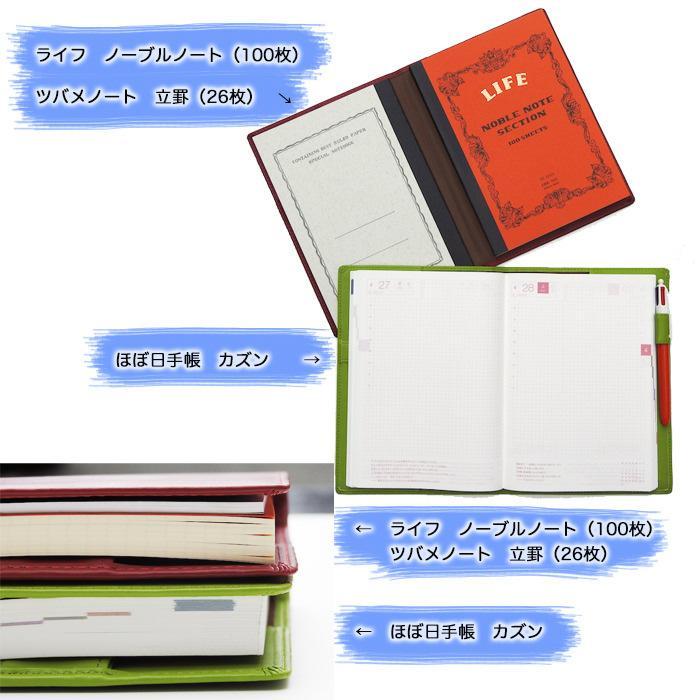 市販のノートが特別な1冊に変身!ノートカバー A5サイズ用 薄手のノートなら2冊使いも可能 本革調・合成皮革製 翌日発送|kyoto-bunguya|05