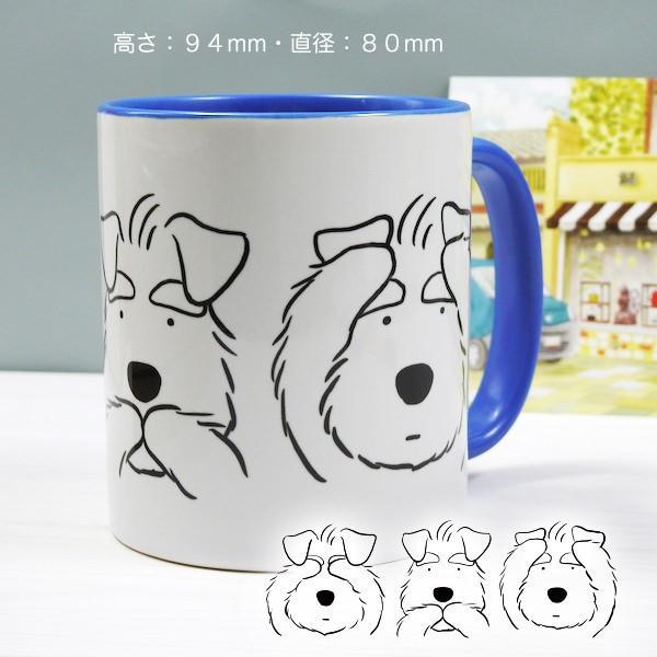 髭犬珈琲店〈オリジナルデザイン〉マグカップ〈三シュナ〉・シュナウザー・schnauzer・髭犬・喫茶店|kyoto-bunguya|02