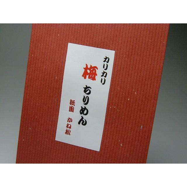 カリカリ梅ちりめん kyoto-gionkanematsu 03
