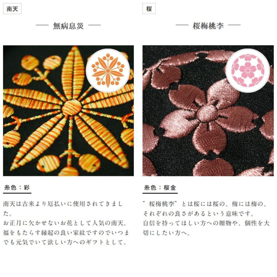 送料無料 インテリア刺繍額 彩-irodori- 植物 日本柄 和柄 刺繍 色糸刺繍 お守りに 還暦祝い/結婚祝い/贈り物/特別な贈り物に|kyoto-sankyo|11