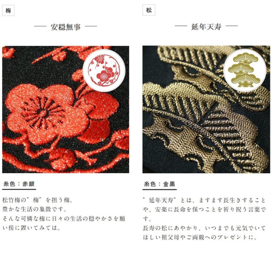 送料無料 インテリア刺繍額 彩-irodori- 植物 日本柄 和柄 刺繍 色糸刺繍 お守りに 還暦祝い/結婚祝い/贈り物/特別な贈り物に|kyoto-sankyo|08