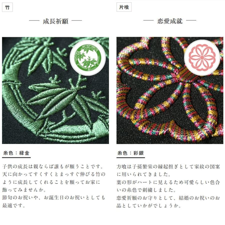 送料無料 インテリア刺繍額 彩-irodori- 植物 日本柄 和柄 刺繍 色糸刺繍 お守りに 還暦祝い/結婚祝い/贈り物/特別な贈り物に|kyoto-sankyo|09