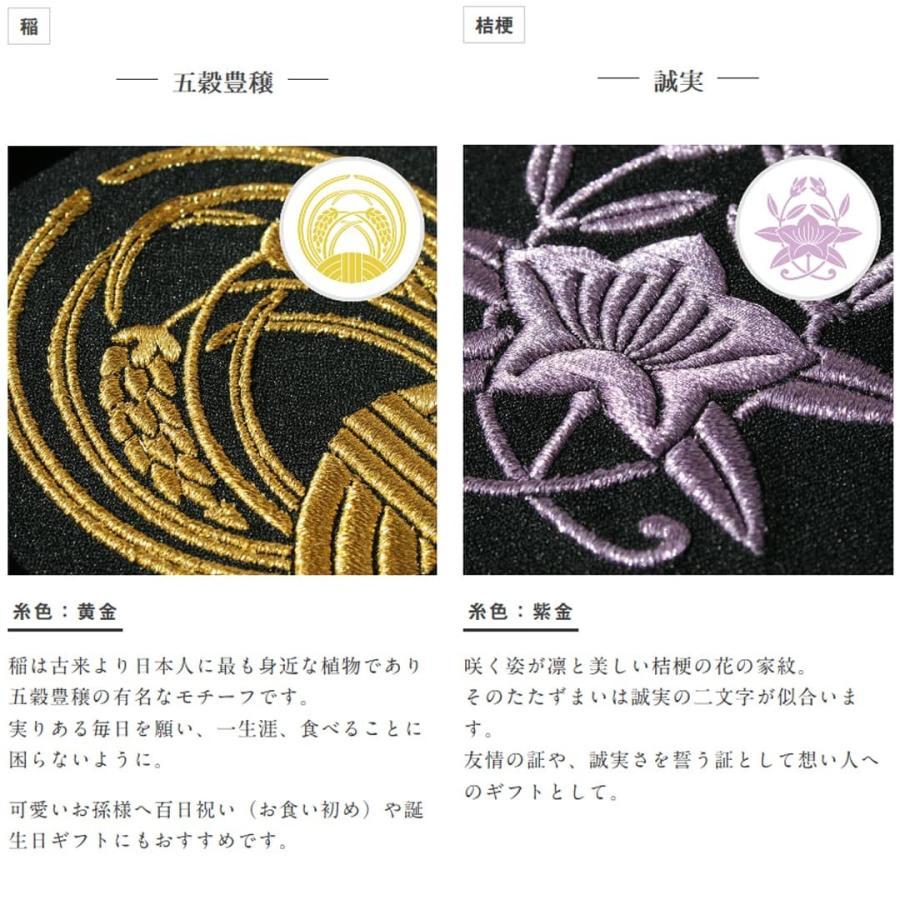 送料無料 インテリア刺繍額 彩-irodori- 植物 日本柄 和柄 刺繍 色糸刺繍 お守りに 還暦祝い/結婚祝い/贈り物/特別な贈り物に|kyoto-sankyo|10