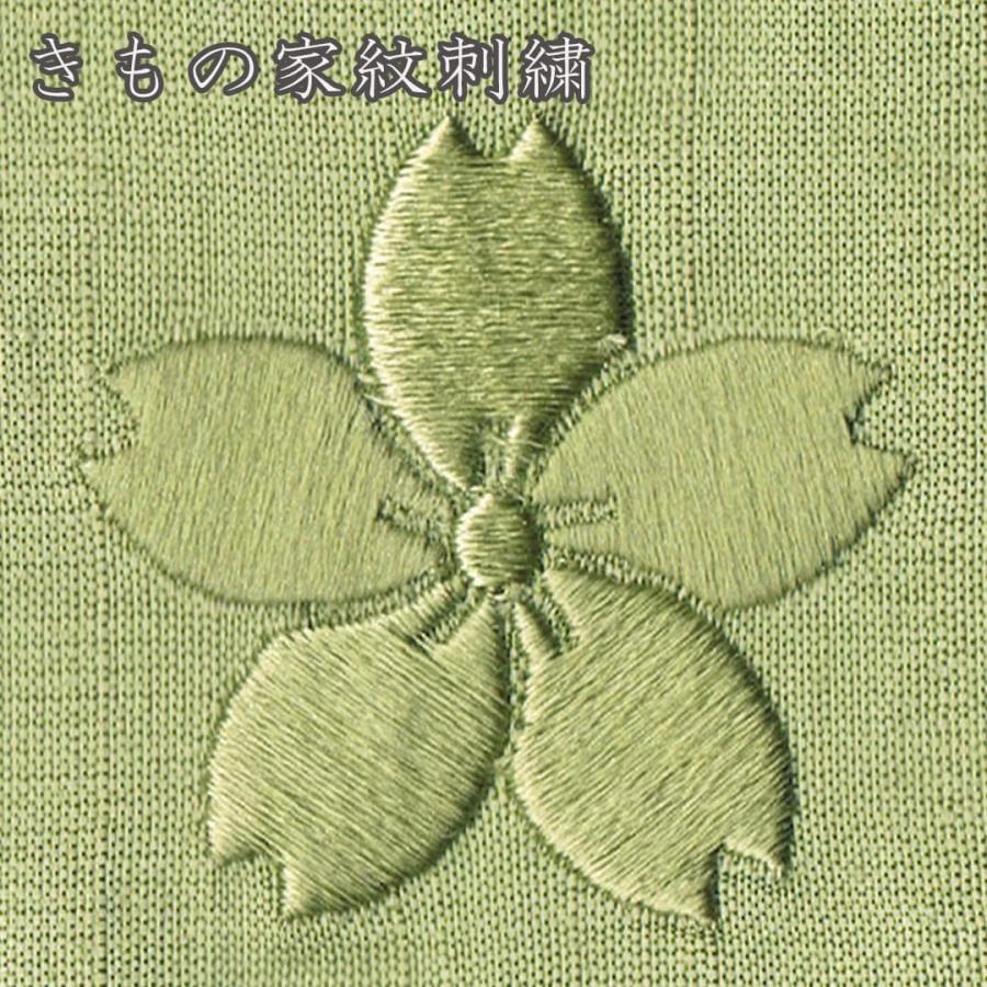 女紋 着物 家紋刺繍 背紋  刺繍紋 一つ紋 三つ紋 五つ紋 日向縫い 仕立て上がり着物 プレス加工込み|kyoto-sankyo