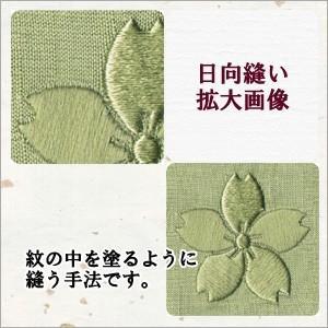 女紋 着物 家紋刺繍 背紋  刺繍紋 一つ紋 三つ紋 五つ紋 日向縫い 仕立て上がり着物 プレス加工込み|kyoto-sankyo|02