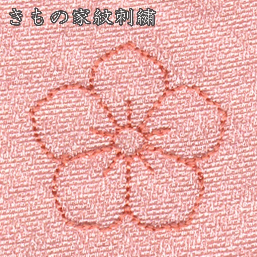 女紋 着物 家紋刺繍 背紋  刺繍紋 一つ紋 三つ紋 五つ紋 マツイ縫い 仕立て上がり着物 プレス加工込み kyoto-sankyo
