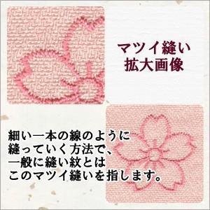 女紋 着物 家紋刺繍 背紋  刺繍紋 一つ紋 三つ紋 五つ紋 マツイ縫い 仕立て上がり着物 プレス加工込み kyoto-sankyo 02