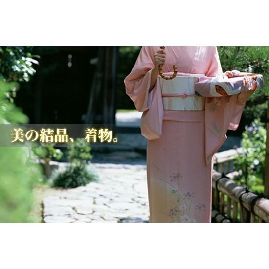 女紋 着物 家紋刺繍 背紋  刺繍紋 一つ紋 三つ紋 五つ紋 マツイ縫い 仕立て上がり着物 プレス加工込み kyoto-sankyo 03