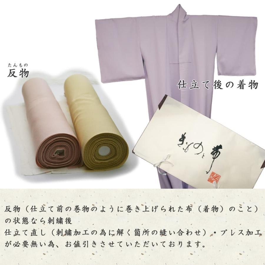 女紋 着物 家紋刺繍 背紋  刺繍紋 一つ紋 三つ紋 五つ紋 マツイ縫い 仕立て上がり着物 プレス加工込み kyoto-sankyo 06