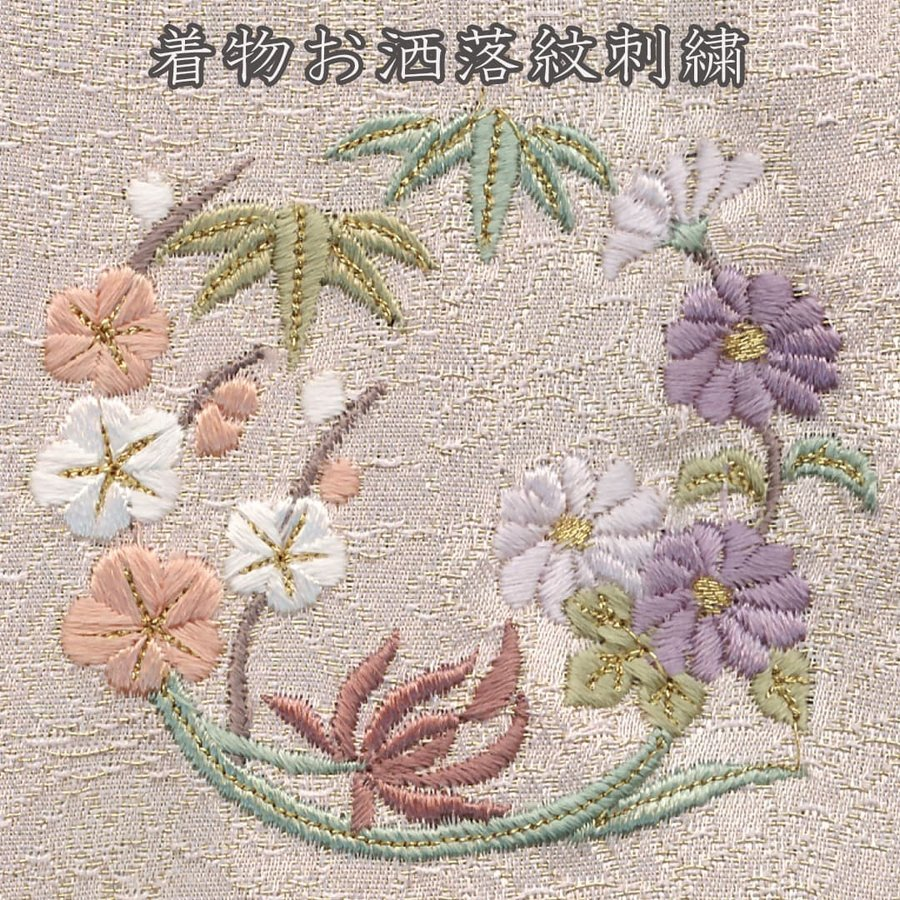 お洒落紋 着物 女紋  刺繍紋 一つ紋 三つ紋 五つ紋 仕立て上がり着物 プレス加工込み|kyoto-sankyo