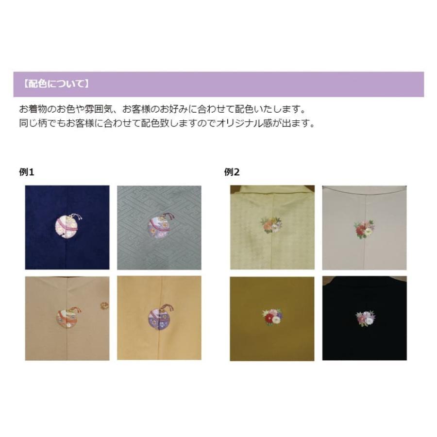 お洒落紋 着物 女紋  刺繍紋 一つ紋 三つ紋 五つ紋 仕立て上がり着物 プレス加工込み|kyoto-sankyo|05