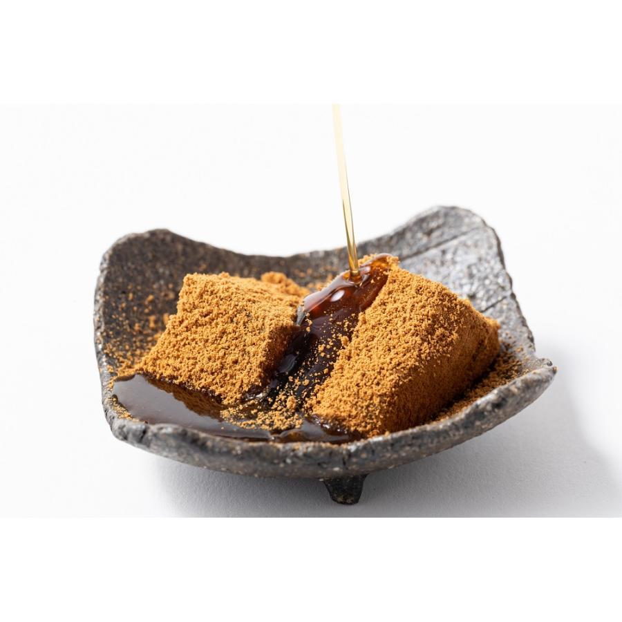 黒みつわらび餅 kyoto-sanshodoogura