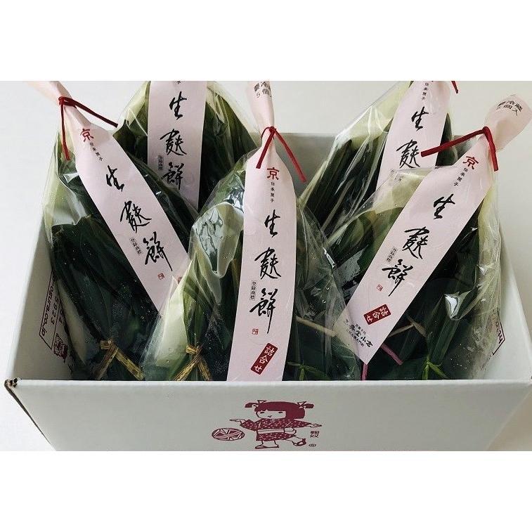 京生麸餅詰め合わせ5袋セット/10%OFF/まとめ買い割引♪|kyoto-sanshodoogura