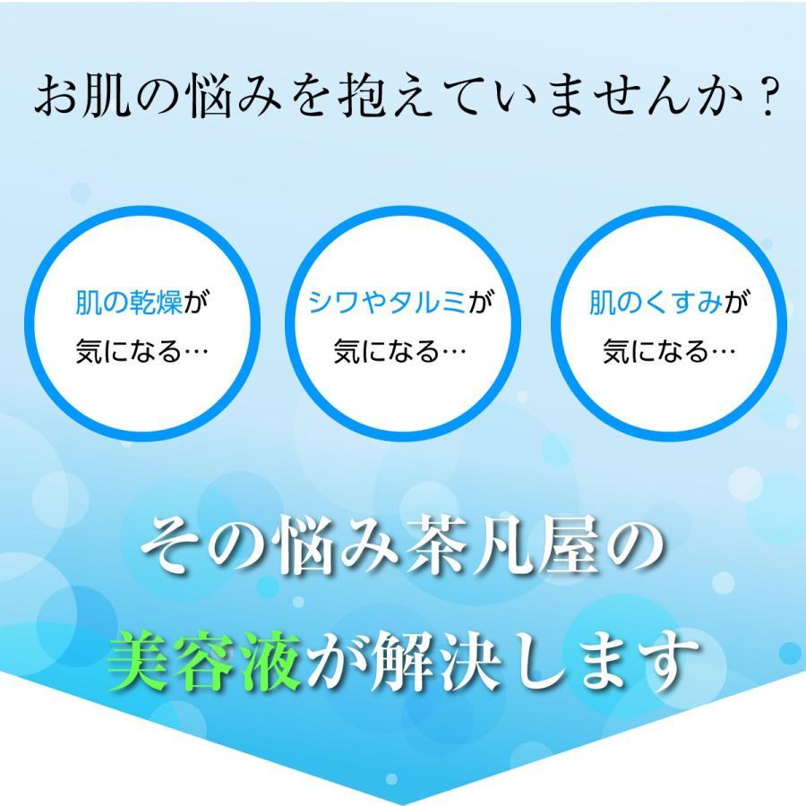 化粧水いらずの美容液 ホホバ油 オリーブスクワラン配合  サボンヤエッセンス 30ml kyoto-savonya 03