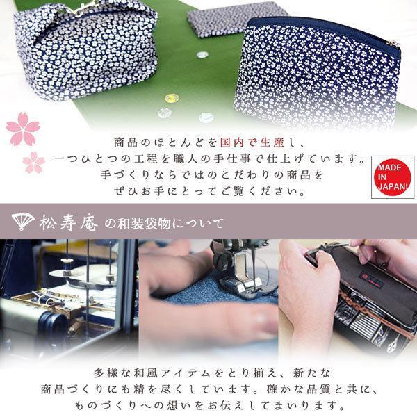 婦人用 和柄マスク 〔菊柄〕 マスク 抗菌 立体マスク 洗える 清潔 レディース 日本製 TioTio 和柄 菊 飛沫対策 ウイルス対策|kyoto-syoujyuan|13