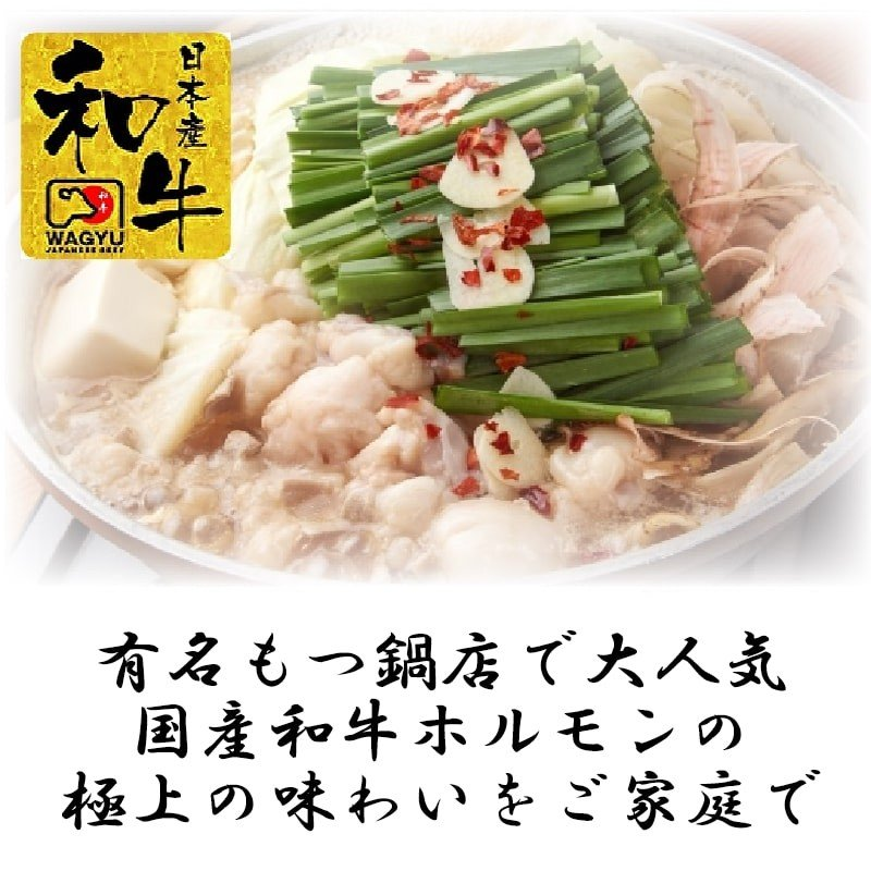 ホルモン 1kg もつ鍋 焼き肉 牛ホルモン 国産 和牛|kyoto1129