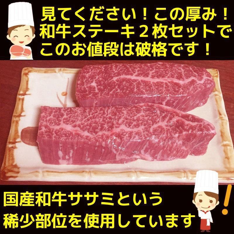ステーキ 肉 焼肉 国産 和牛 ササミ ステーキ肉 お歳暮 ギフト kyoto1129 02