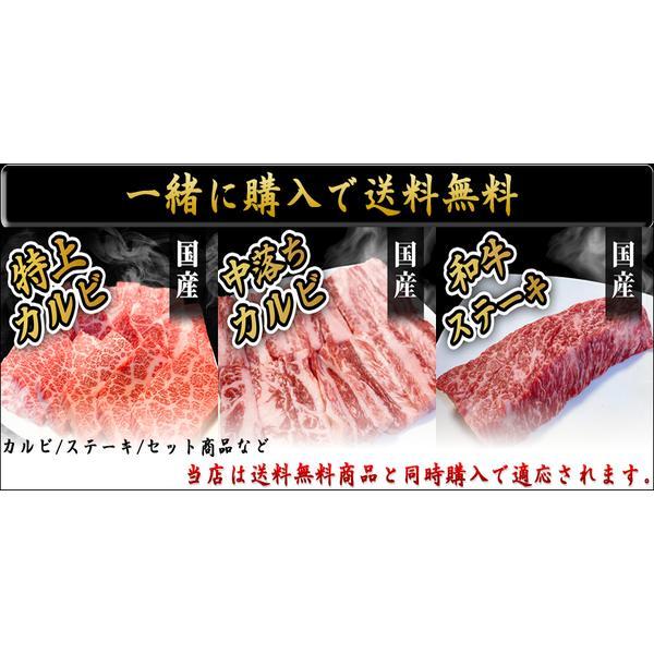 ホルモン 500g もつ鍋 焼き肉 牛ホルモン 国産 和牛|kyoto1129|07