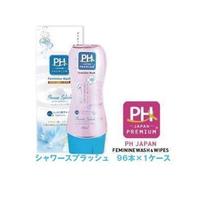●送料無料 オアシスPH JAPAN PREMIUM (ピーエイチジャパンプレミアム) フェミニンウォッシュ  シャワースプラッシュ    ×96本(1ケース)01849