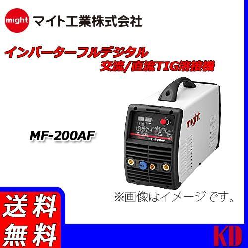 マイト工業 交流 直流 TIG 溶接機 MT-200AF
