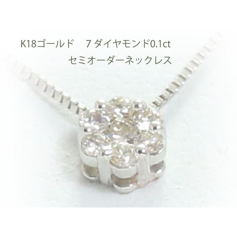 超熱 K18 ゴールド 0.1ct ダイヤ 18金 プチ ネックレス ジュエリー K10 ピンクゴールド イエローゴールド ホワイトゴールド PT900 プラチナ 作成可 増税応援セール, アメリカンツールズ 3db1d41f