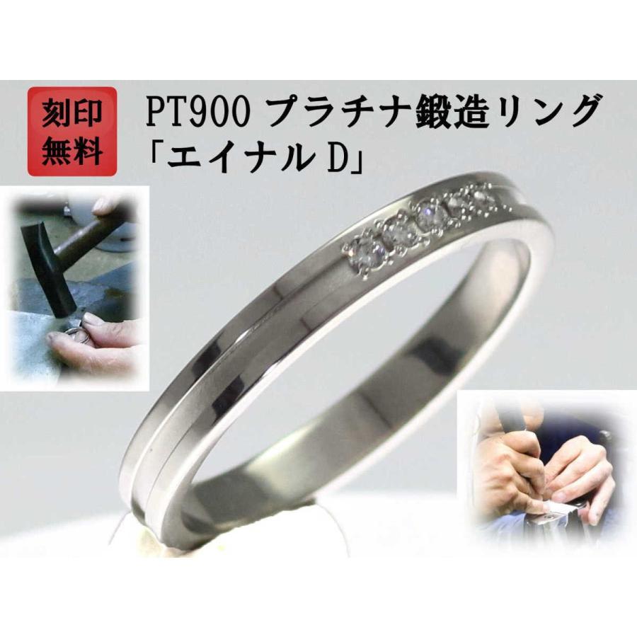 上品な 結婚指輪 マリッジリング プラチナ ダイヤ PT900 ペアリング 用 Marriage ring ペア リング 用 鍛造 平打ち ダイヤモンド 結婚 指輪 ブライダルリング 刻印無料, ラック照明 専門店 オールライト 9bc46699