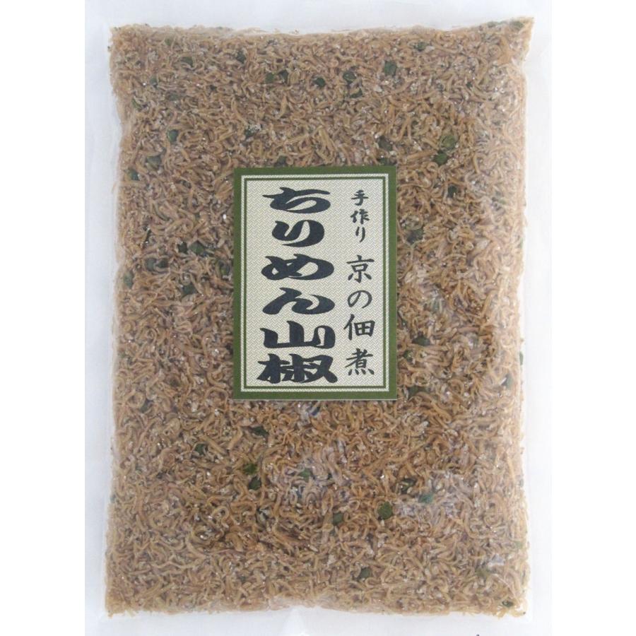 お徳用 業務用などに  ご飯のお供お取り寄せ商品 京都の伝統の味 ちりめん山椒 500g|kyotokatsura|04