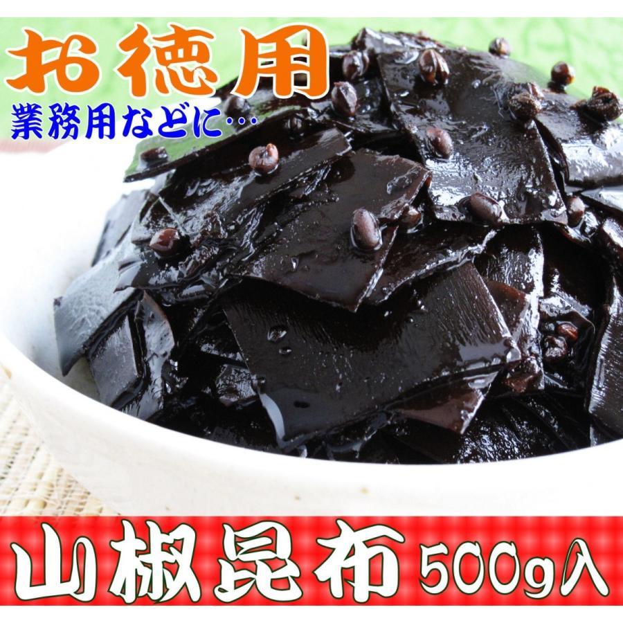 お徳用 業務用などに  ご飯のお供お取り寄せ商品 京の昆布の佃煮 山椒昆布 500g kyotokatsura