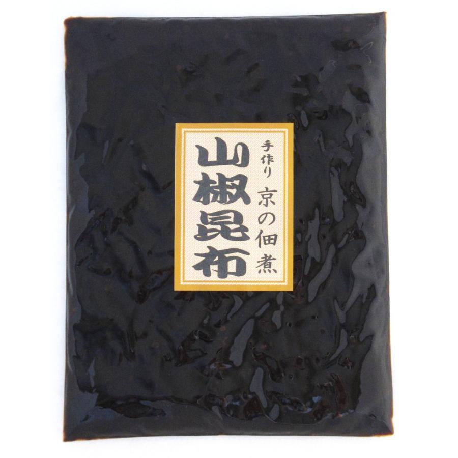 お徳用 業務用などに  ご飯のお供お取り寄せ商品 京の昆布の佃煮 山椒昆布 500g kyotokatsura 04