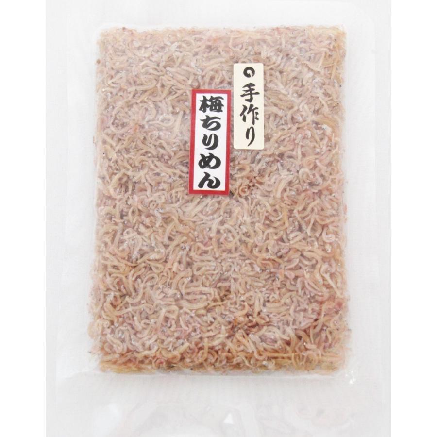 ご飯のお供お取り寄せ商品 カルシウム豊富なちりめんじゃこと紀州産梅を使用した 梅ちりめん 50g|kyotokatsura|04