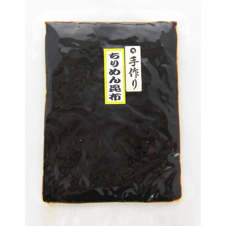 ご飯のお供お取り寄せ商品 京の昆布の佃煮 ちりめん昆布 120g|kyotokatsura|04