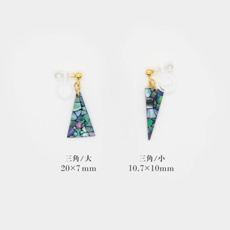 母の日 うるしのしごと Mutsumi oitate 京漆器 ピアス イヤリング 揺れる 漆 三角 黒 大小サイズあり|kyotomarche|05