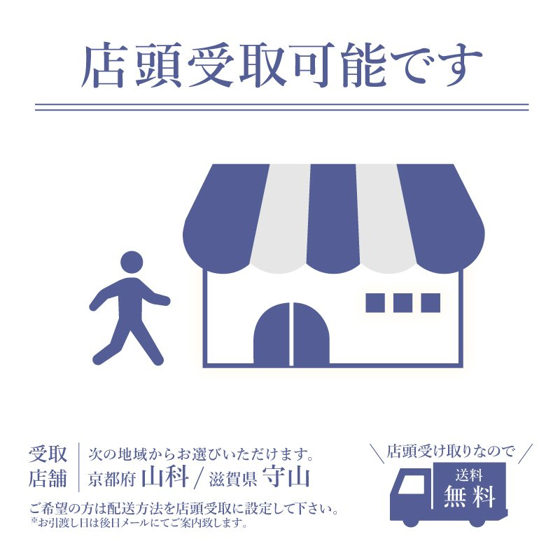 父の日 母の日 うるしのしごと Mutsumi oitate 京漆器 漆グラス ガラス コップ 漆塗り|kyotomarche|12
