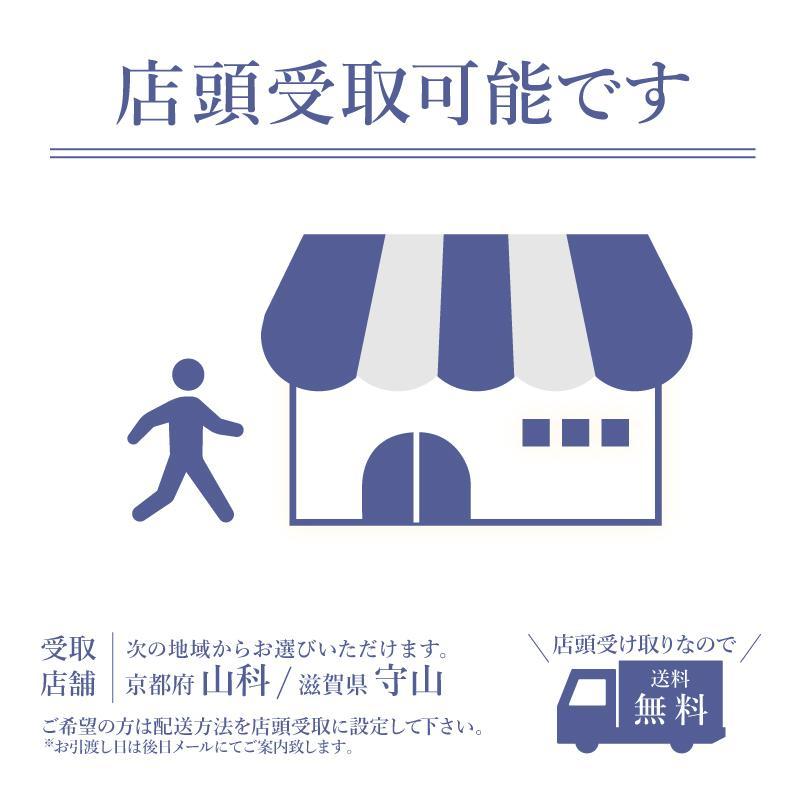 母の日 入学祝い 清水焼 京焼 マグカップ 和風 一珍雷神マグカップ 陶器 和食器|kyotomarche|07