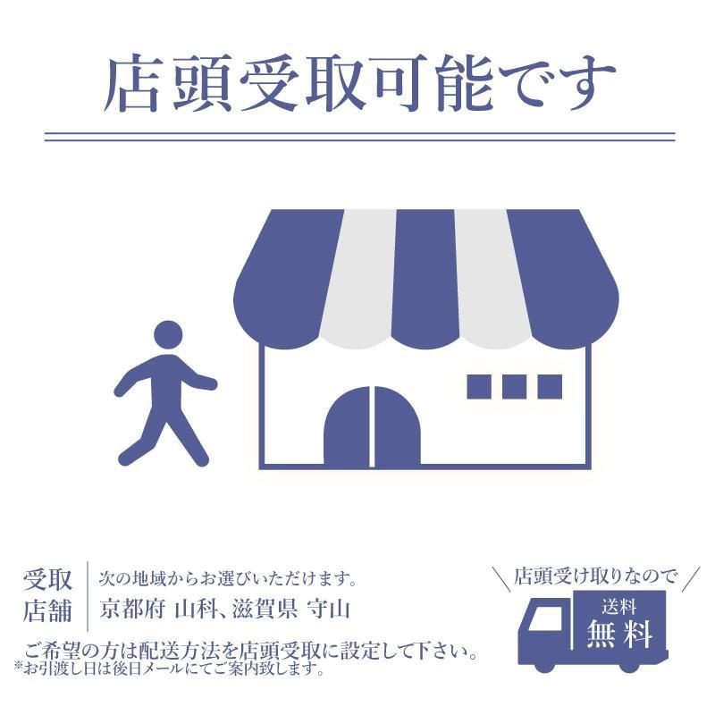 ホワイトデー 卒業祝い マグカップ 六斎窯 おしゃれ 器 和食器 陶器 手作り 清水焼 京焼 kyotomarche 08