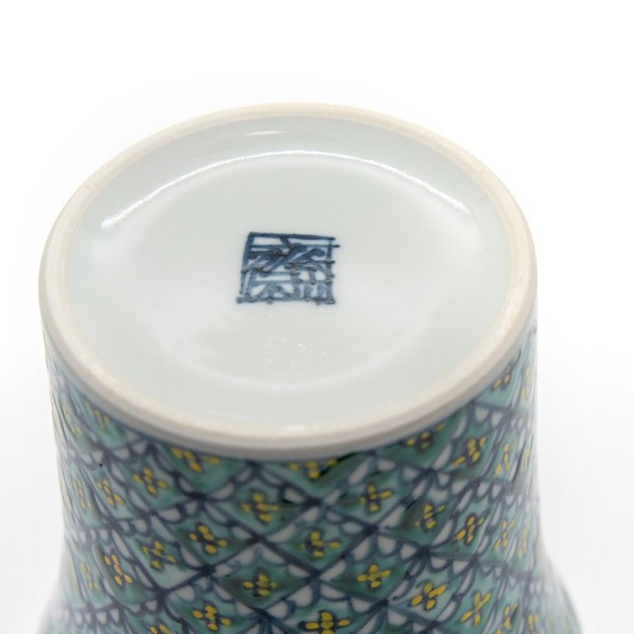 ホワイトデー 卒業祝い マグカップ 六斎窯 おしゃれ 器 和食器 陶器 手作り 清水焼 京焼 kyotomarche 03