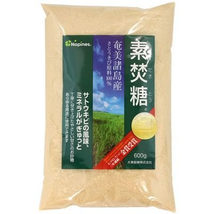 素焚糖 600g|kyotomatai